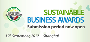 Sustainable business awards-submission open